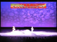 オーバードホール / 花林 20周年チャリティーコンサート