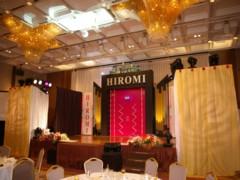 hiromi2009