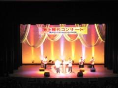 2011/masayo1.jpg